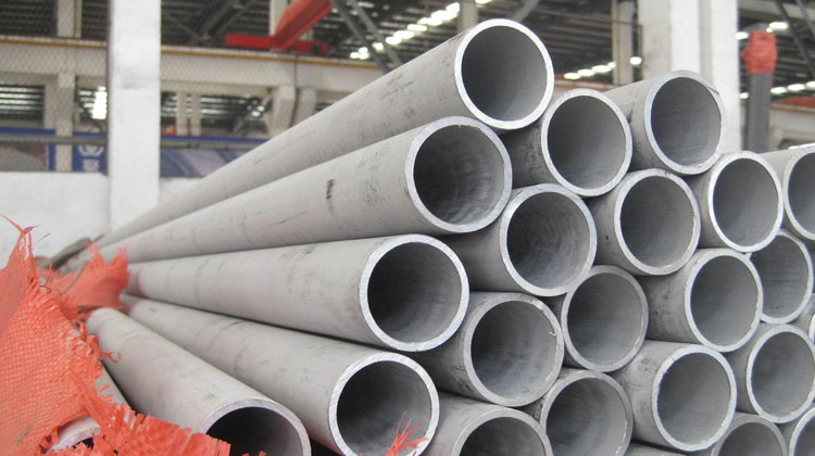 Nickel 200 Pipe & Tubes